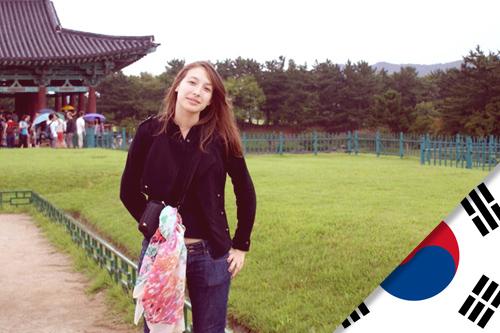 Inès est partie en échange universitaire en Corée du Sud, à Anjou