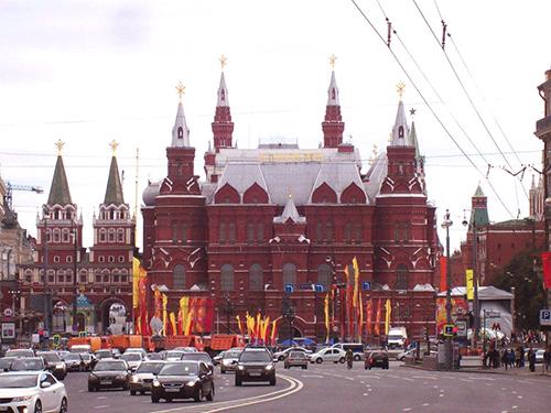 Russie Moscou étudier