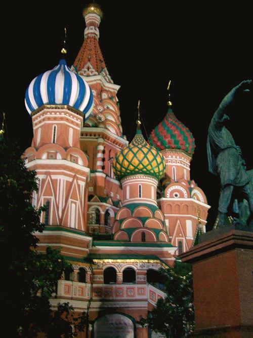 Moscou Erasmus