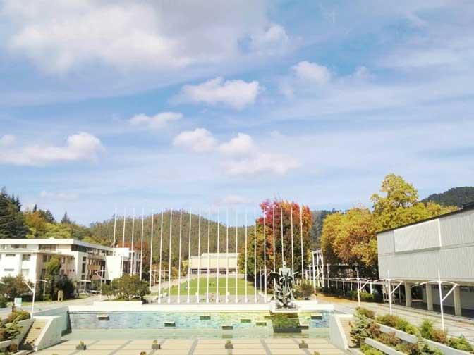 campus de l'université de concepcion