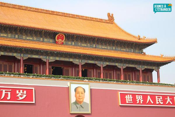 Echange universitaire a Pekin