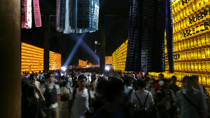 Mitama Matsuri (Festival des lanternes) à Tokyo