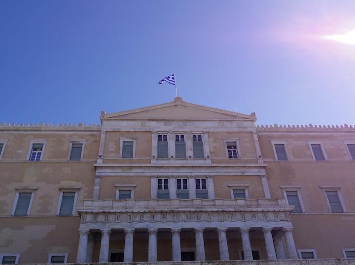 parlement athenes